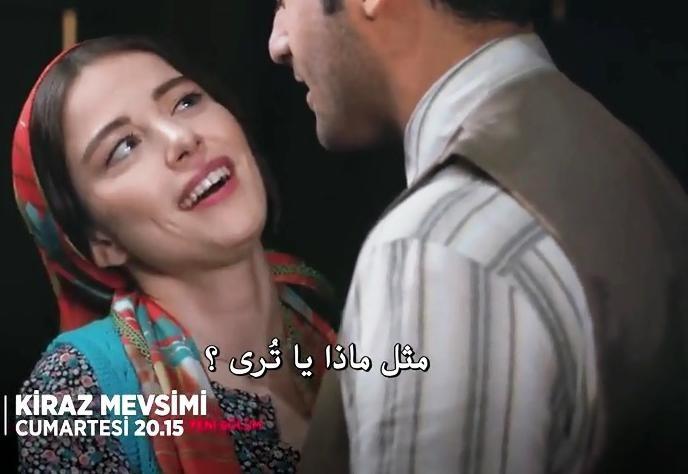 اعلان موسم الكرز الحلقة 47 كاملة مترجمة للعربية اونلاين 2015