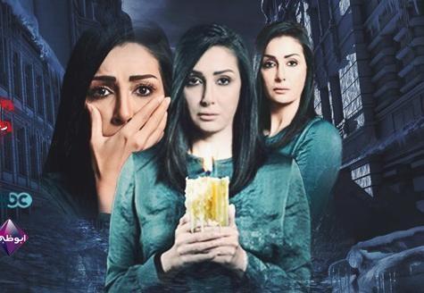 مسلسل الكابوس الحلقة 28 - رمضان 2015