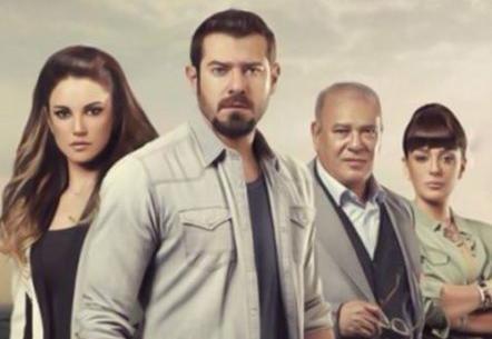 ظرف اسود الحلقة 30 والأخيرة كاملة اونلاين رمضان 2015