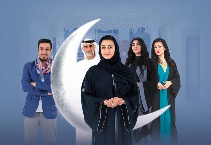 لو اني اعرف الحلقة 29 كاملة اونلاين رمضان 2015
