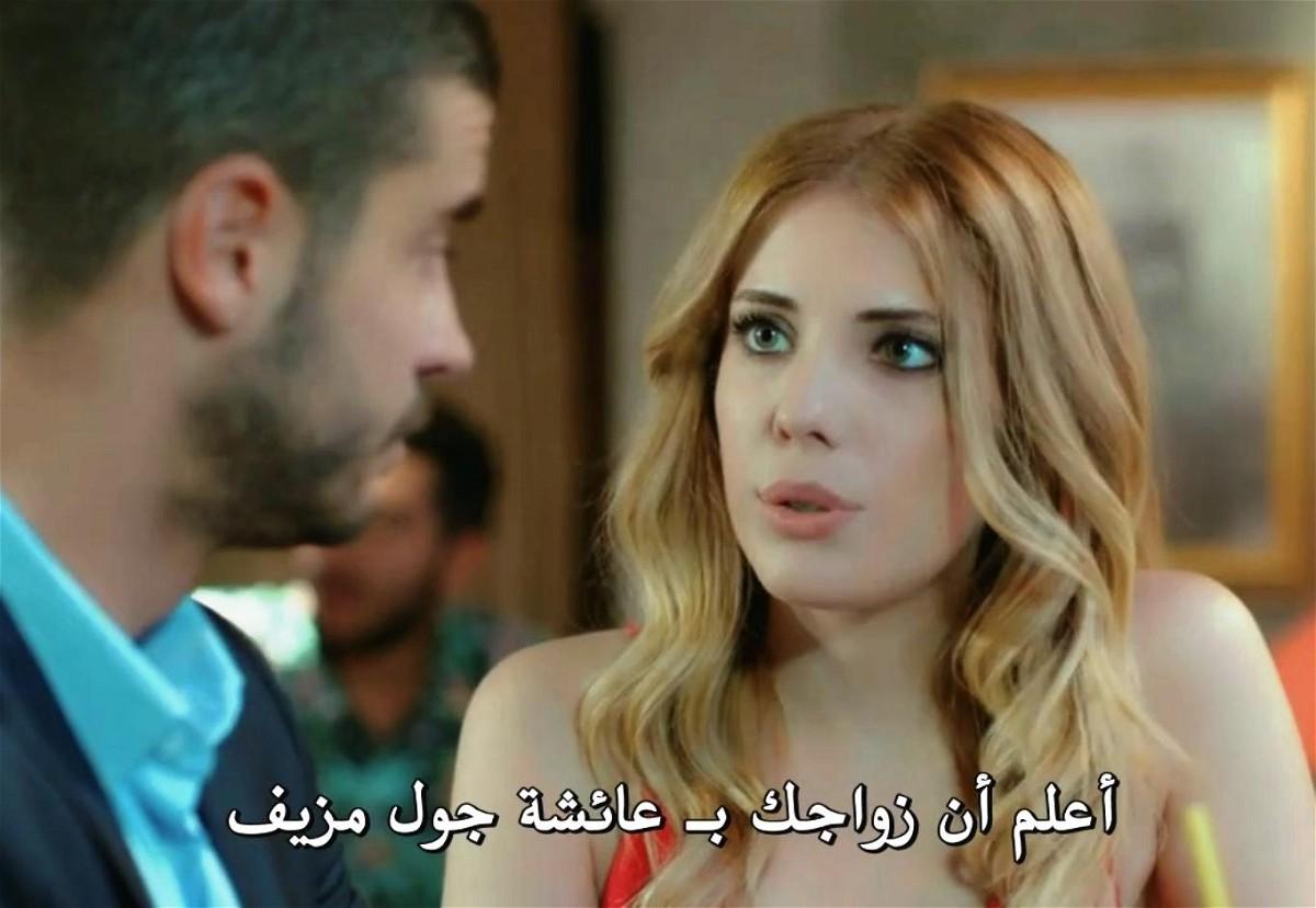 علاقات معقدة الحلقة 9 مترجمة للعربية 2015