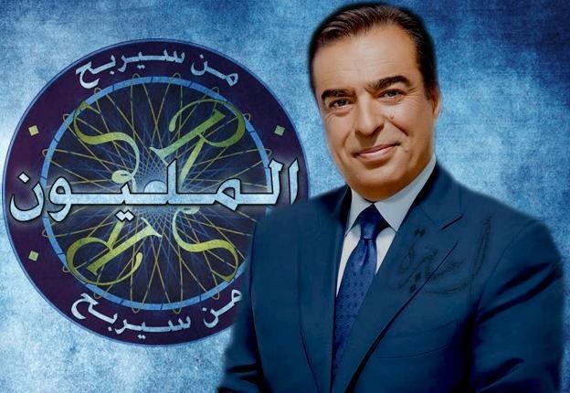 برنامج من سيربح المليون الحلقة 14 - 2015