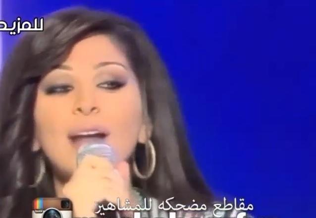 اليسا تفشل بغناء