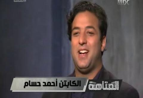 المتاهة الحلقة 7 الكابتين احمد حسام كاملة اونلاين 2015