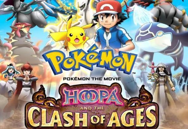 فيلم Pokemon Movie 18 Hoopa and the Clash of Ages مترجم للاطفال اونلاين 2015