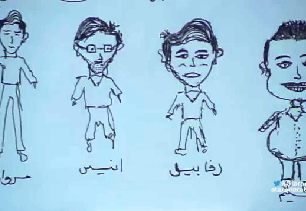 محمد عباس يرسم الطلاب بطريقة كاريكاتورية - ستار اكاديمي 11