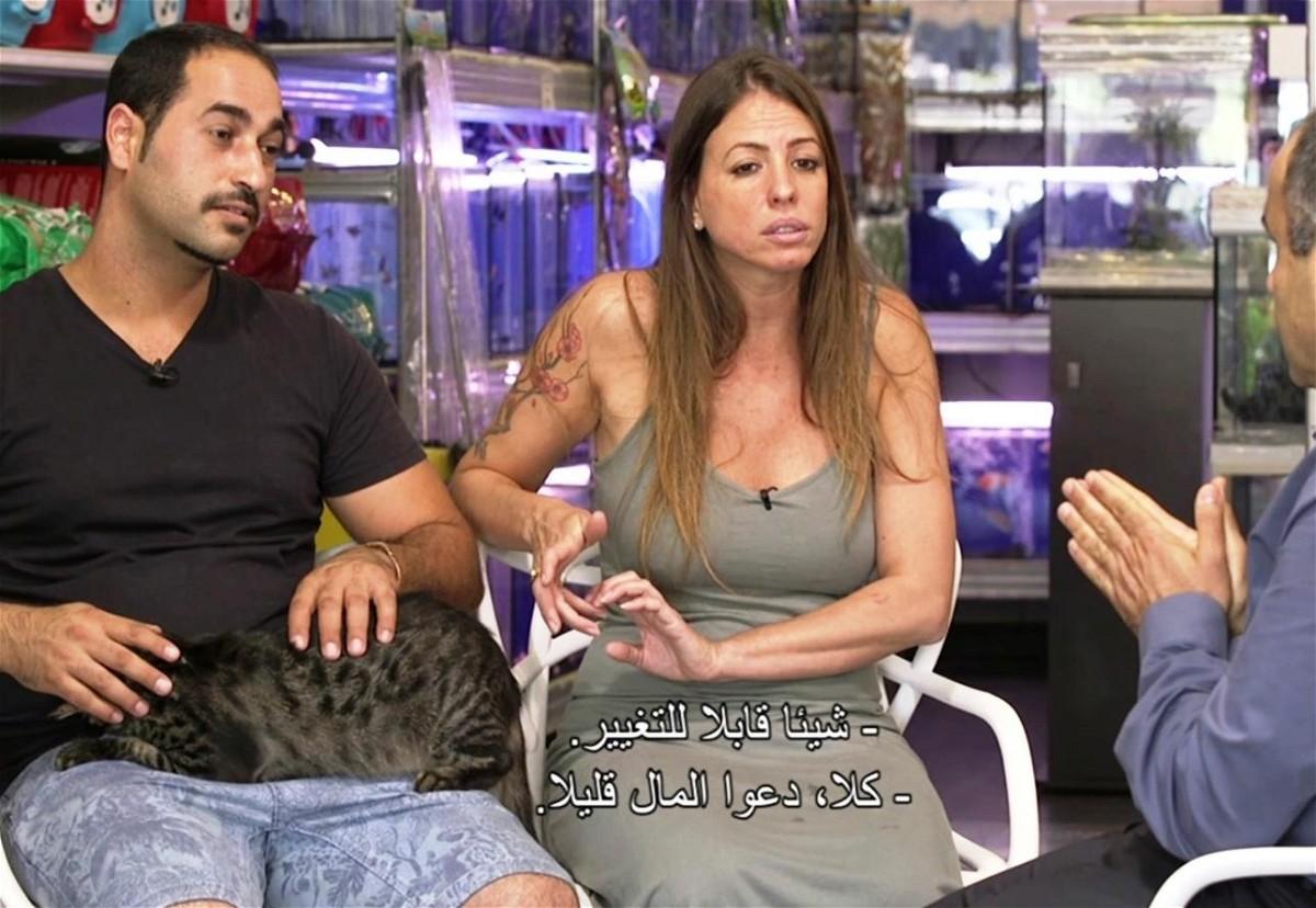 المصالح الصغيرة الحلقة الأولى - حانوت حيوانات مترجمة للعربية