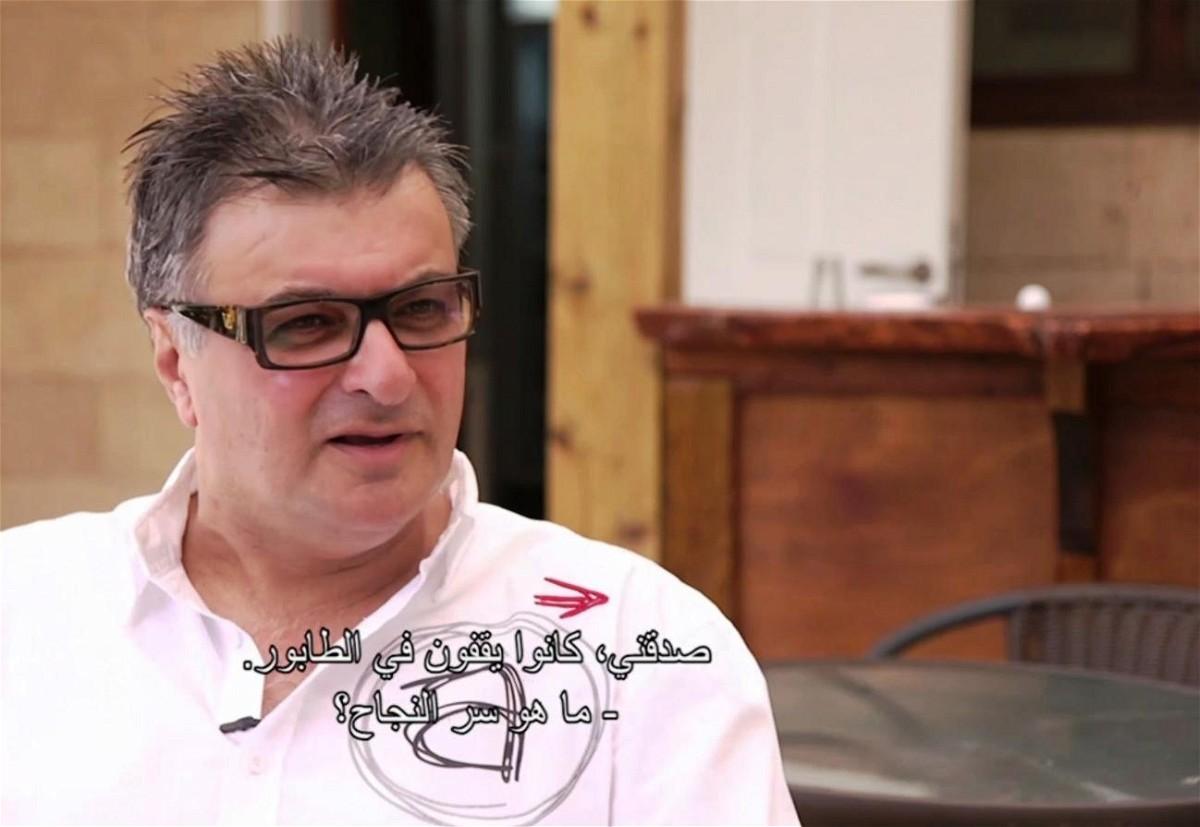 المصالح الصغيرة الحلقة الثانية -  mamas final ARB مترجمة للعربية