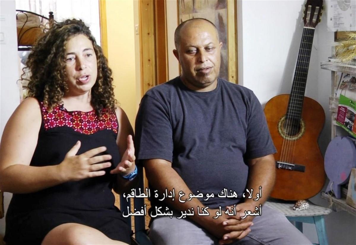 المصالح الصغيرة الحلقة الرابعة - juhas guest house مترجمة للعربية