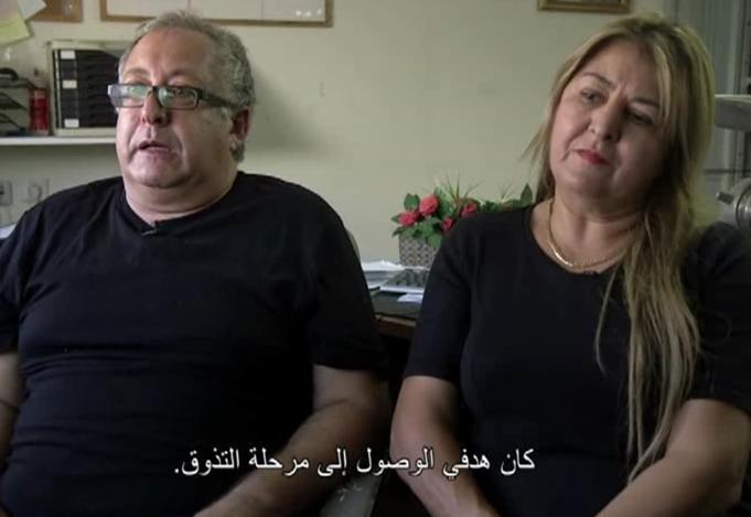 المصالح الصغيرة الحلقة السابعة - suzan flafel مترجمة للعربية