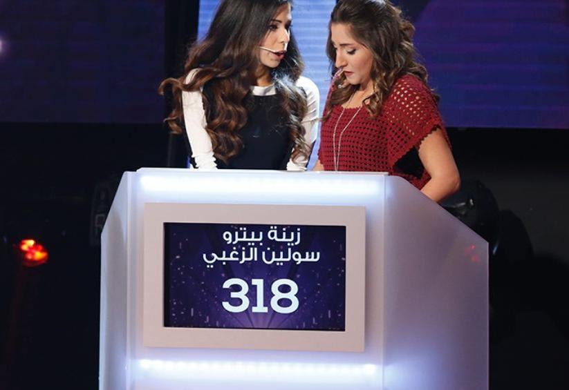 اسأل العرب الحلقة 4 الرابعة كاملة اونلاين 2016