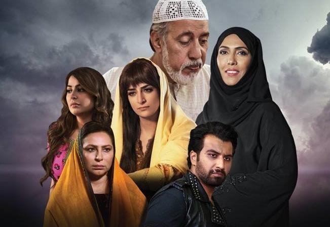 غمز البارود الحلقة 30 كاملة رمضان 2016
