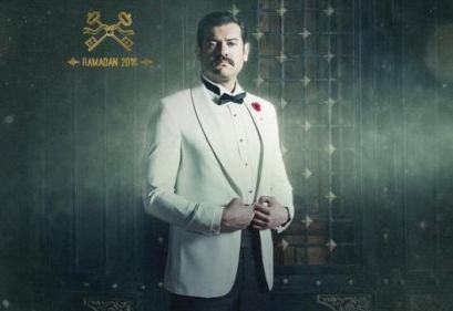 جراند أوتيل الحلقة 30 كاملة رمضان 2016