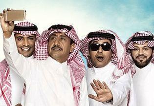 مسلسل سيلفي 2 ألحلقة 3 رمضان 2016