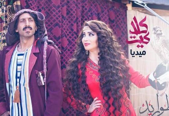 مسلسل طواريد الحلقة 21 رمضان 2016