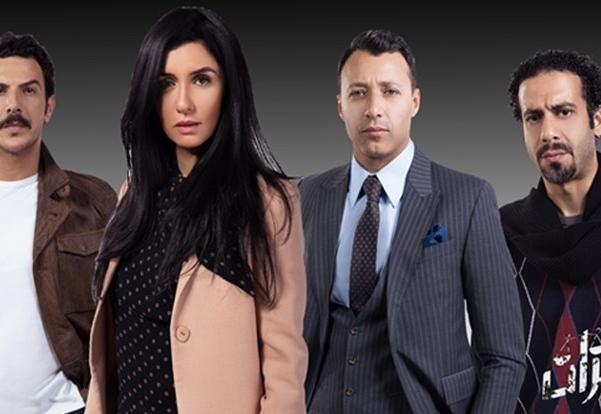 مسلسل الميزان الحلقة 25 كاملة رمضان 2016
