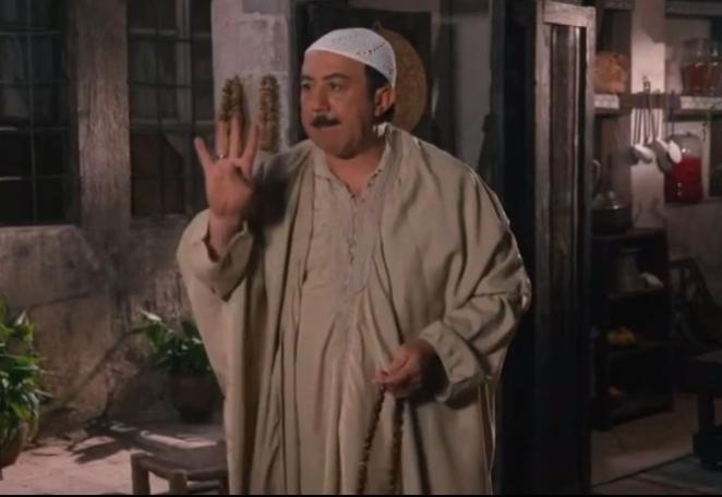 باب الحارة الجزء 8 الحلقة 18 كاملة رمضان 2016
