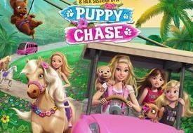 فيلم Barbie Her Sister In a Puppy Chase كرتون مترجم HD اونلاين 2016
