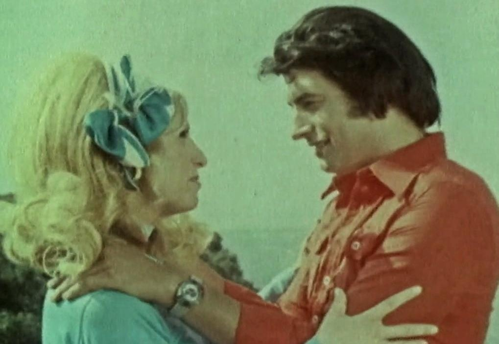 فيلم قيثارة الحب - غيثار الحب كامل 1973 اونلاين