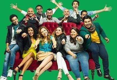 Saturday Night الجزء الثاني الحلقة 6 رانيا يوسف وعبد الفتاح الجريني البلد HD اونلاين 2016