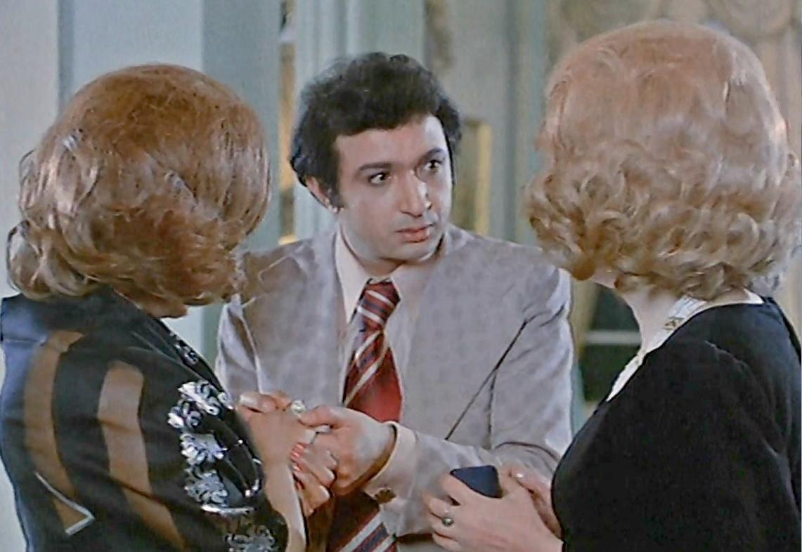 فيلم همسات الليل 1977 اونلاين