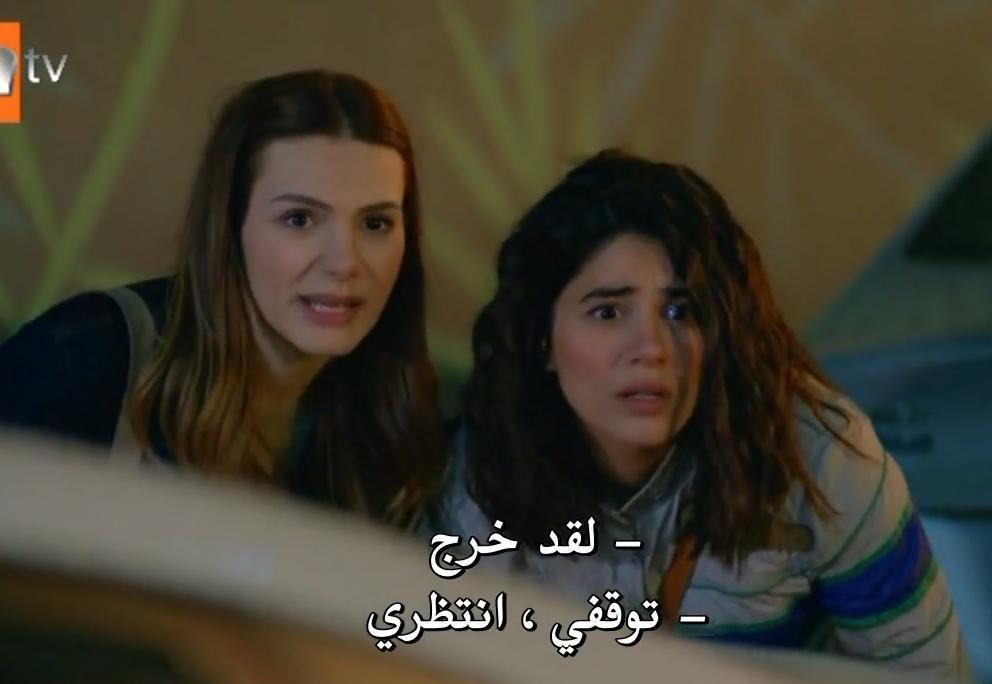 هل يحبني الحلقة 16 مترجمة للعربية 2016