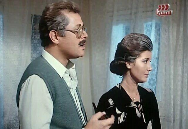 فيلم تزوير في اوراق رسمية 1984 اونلاين