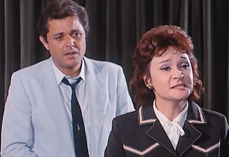 فيلم لك يوم يا بيه 1984 اونلاين