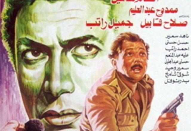 فيلم بريء 1986 اونلاين