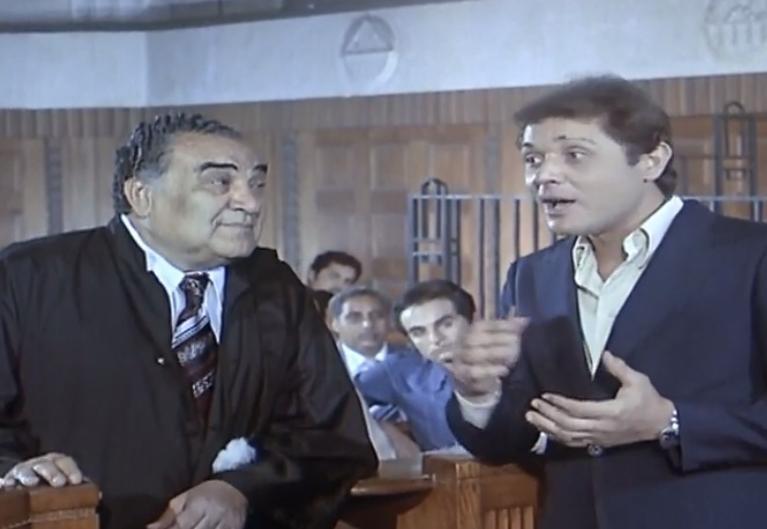 فيلم المعتوه 1982 اونلاين