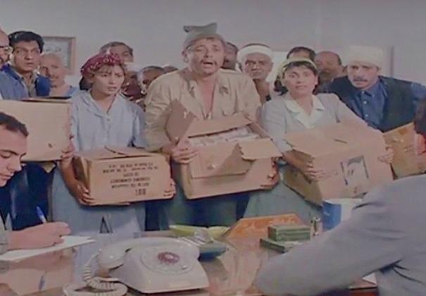 فيلم ابو كرتونه 1991 اونلاين