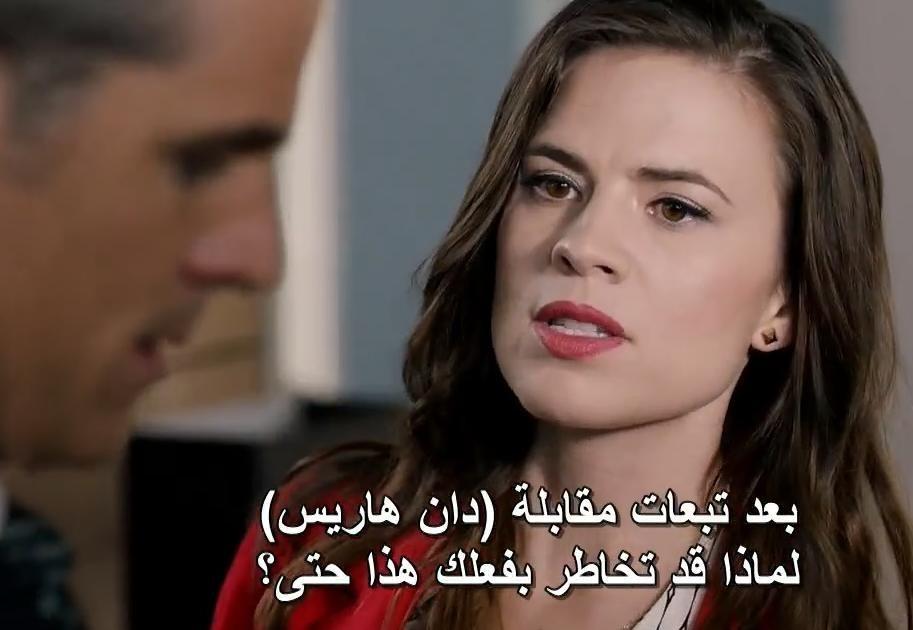 conviction الحلقة 10 كاملة مترجمة للعربية 2016