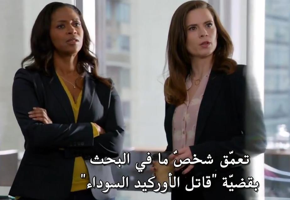 conviction الحلقة 12 كاملة مترجمة للعربية 2016