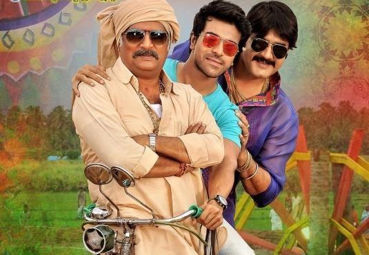 فيلم Govindudu Andari Vaadele مترجم 2014 جودة عالية