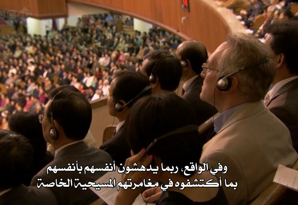 الحلقة السادسة الرب في قفص الاتهام مترجم 2016