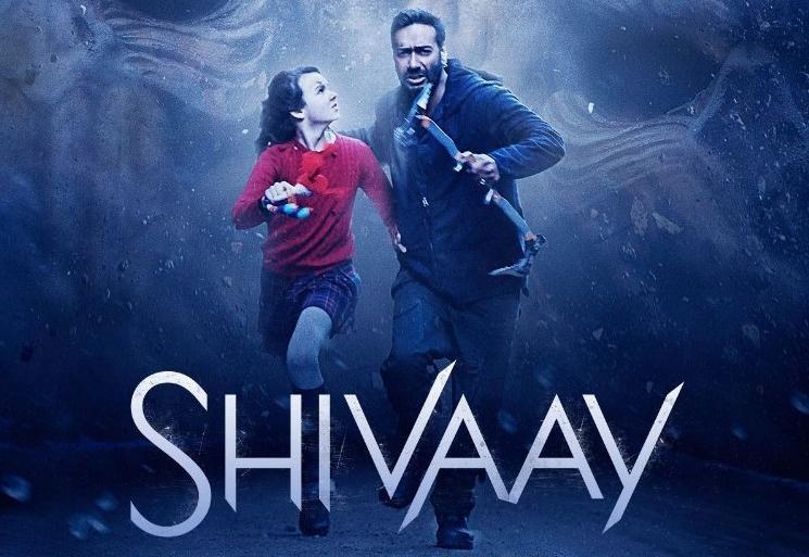 فيلم Shivaay قسم 2 الثاني مترجم 2016 جودة عالية