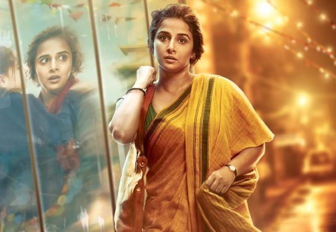 فيلم Kahaani 2 مترجم 2016 جودة عالية
