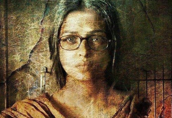 فيلم Sarbjit مترجم 2016 جودة HD