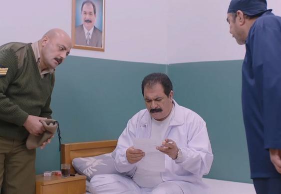 سلسال الدم الموسم 4 الرابع الحلقة 30 الثلاثون 2017 جودة عالية