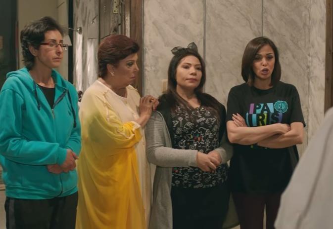 يوميات زوجة مفروسة أوي الجزء 3 الحلقة 16 السادسة عشرة 2017 جودة HD