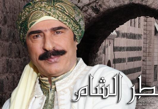 عطر الشام 2 الحلقة 40 والأخيرة كاملة HD رمضان 2017