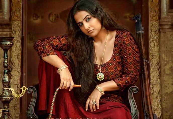 فيلم Begum Jaan مترجم هندي 2017 جودة HD