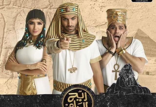ريح المدام الحلقة 23 HD كاملة رمضان 2017