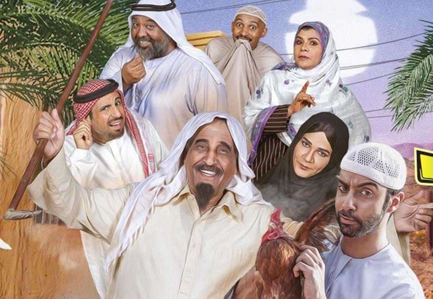فات الفوت الحلقة 30 كاملة HD رمضان 2017