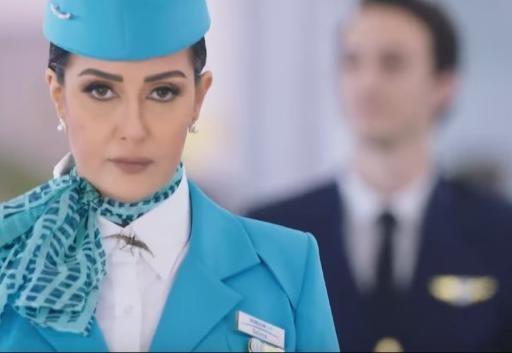 أرض جو الحلقة 30 الأخيرة كاملة HD رمضان 2017