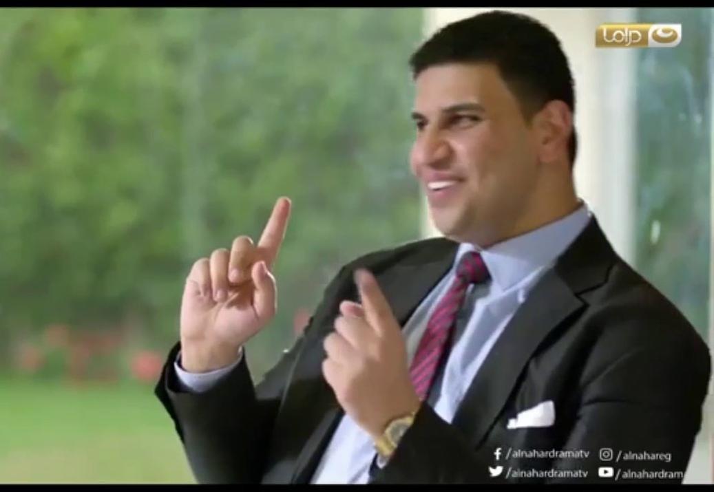 ريح المدام الحلقة 10 HD كاملة رمضان 2017