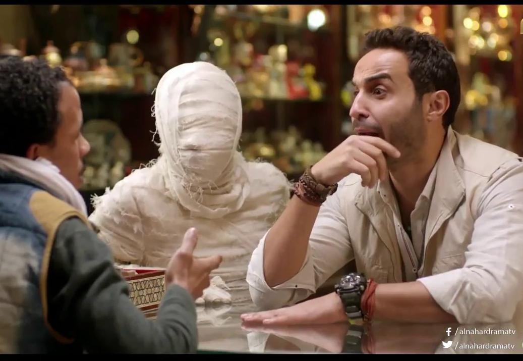 ريح المدام الحلقة 13 HD كاملة رمضان 2017