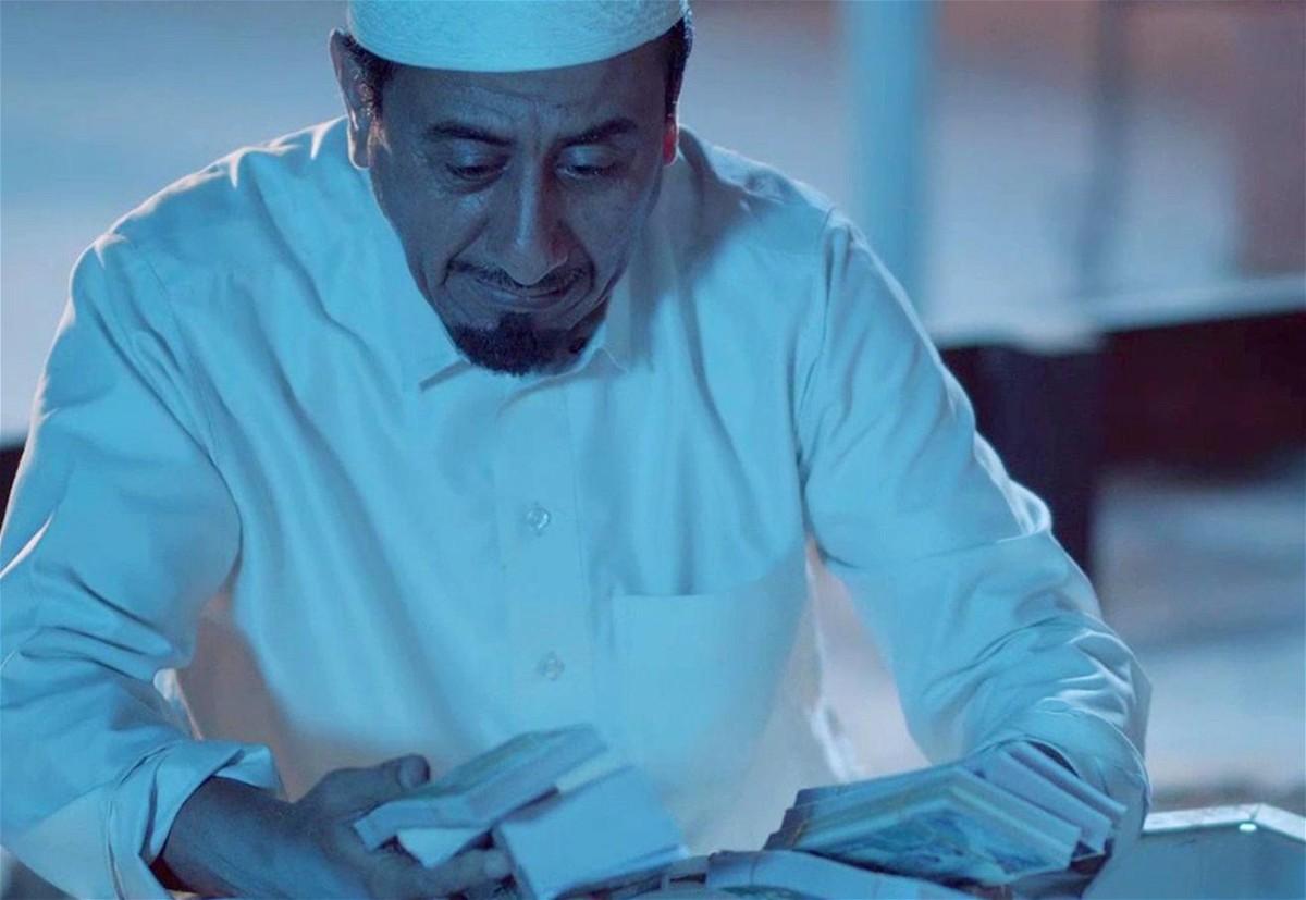 سيلفي 3 - الحلقة 21 الكنز كاملة HD رمضان 2017