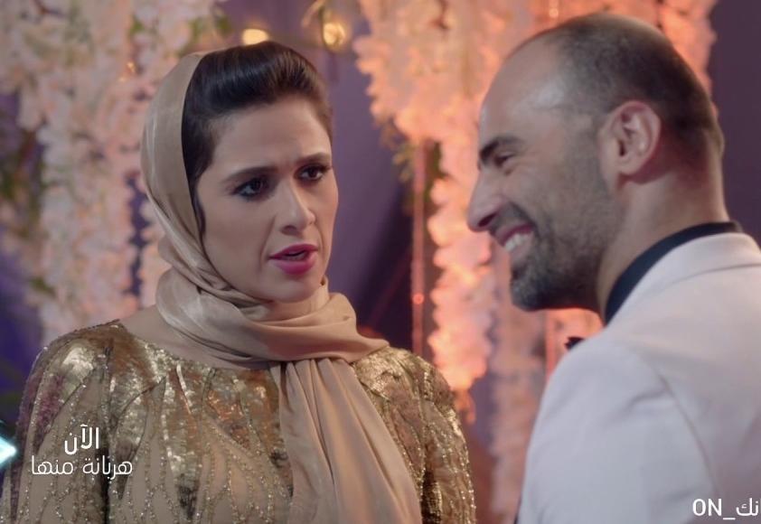 هربانة منها الحلقة 21 كاملة HD رمضان 2017