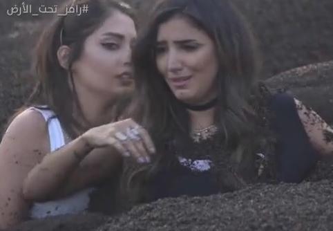 رامز تحت الأرض الحلقة 23 مي عمر كاملة HD رمضان 2017
